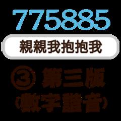 Simple digital reply-everyday language-3