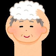 シャンプーをするお爺さんのイラスト