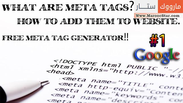 أروع كود, Meta Tag 2017