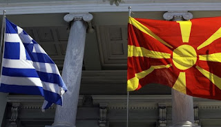 Παγίδα ο νεο-μακεδονισμός