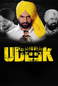 Bhagat Singh Di Udeek 2018 Full Punjabi Movie Download