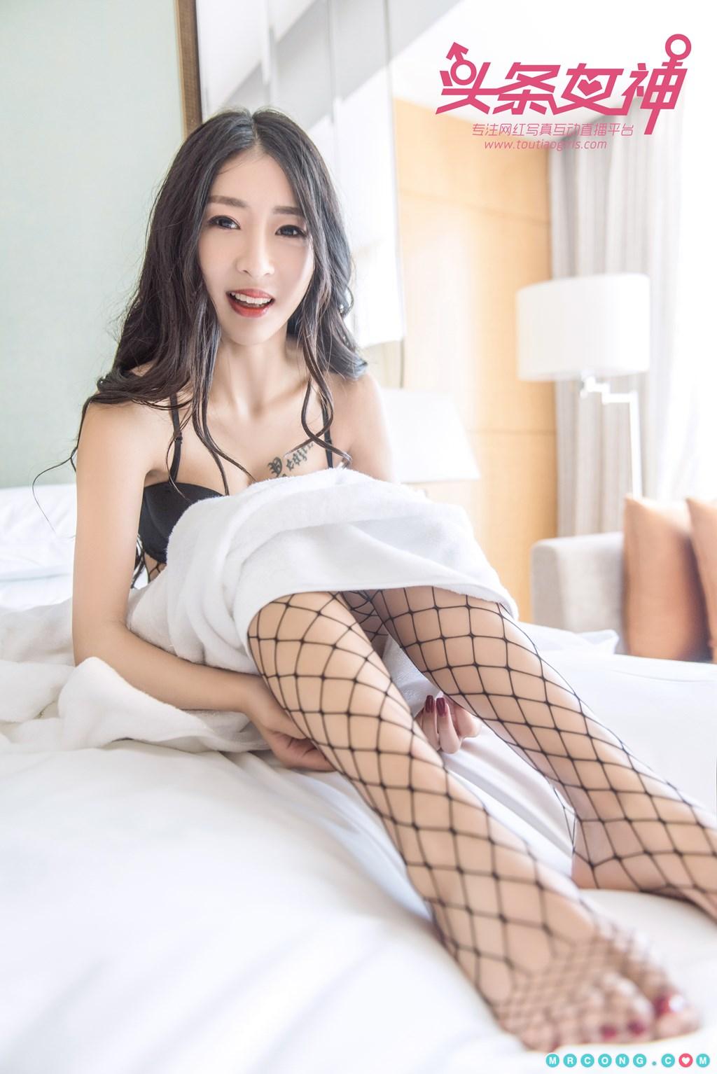 Image TouTiao-2017-10-05-Ru-Yi-MrCong.com-005 in post TouTiao 2017-10-05: Người mẫu Ru Yi (如意) (26 ảnh)