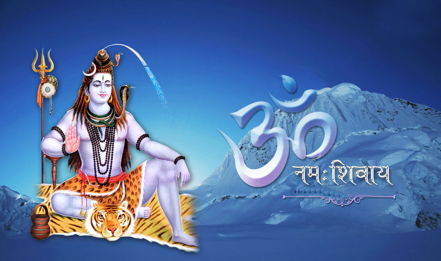 Shiva Wallpaper In Hd: Lord Shiva Wallpaper And Beautiful Images
