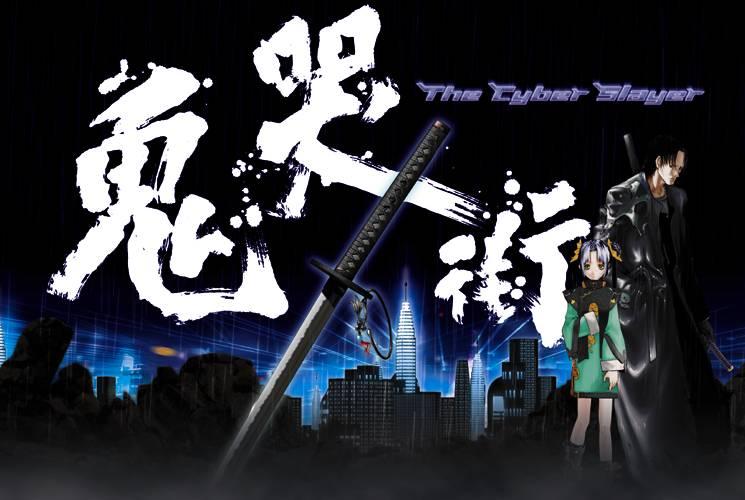 [2010 & 2015][Nitroplus] Kikokugai [The Cyber Slayer 18+ & -Reichin Rinrinshan-]
