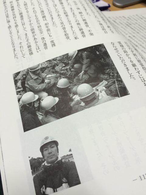「 生きろ 」| 第41回金光教沖縄遺骨収集奉仕活動に参加して