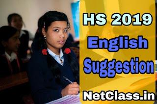 HS English Suggestion 2019, WB HS English Suggestion
