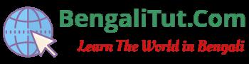BengaliTut.Com