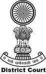 panchakula-district-court-recruitment-career-latest-5th-8th-10th-12th-pass-jobs-vacanc