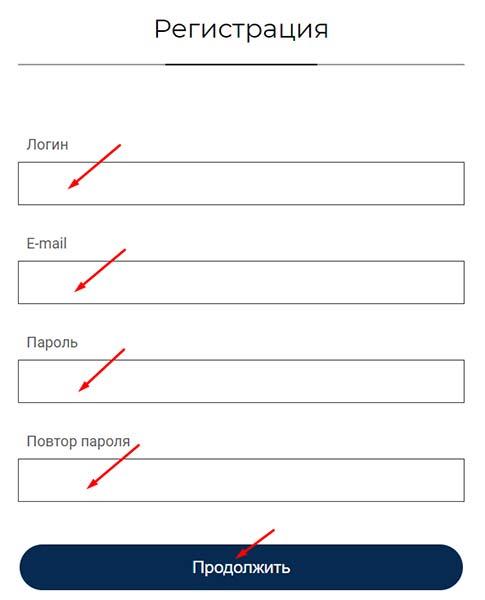 Регистрация в Satisfyin 2