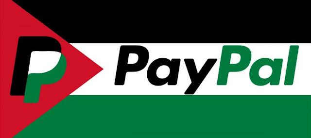 تصدر الوسم #PayPal4Palestine على باي بال لتفعيل خدماتها في فلسطين