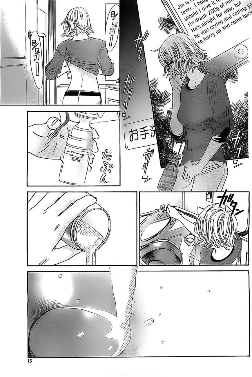Chihayafuru - Chapter 76