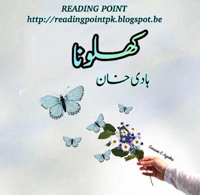 Khilona by Haadi Khan Online Reading