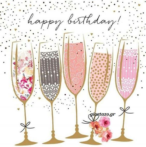 Ηappy Birthday......giortazo.gr