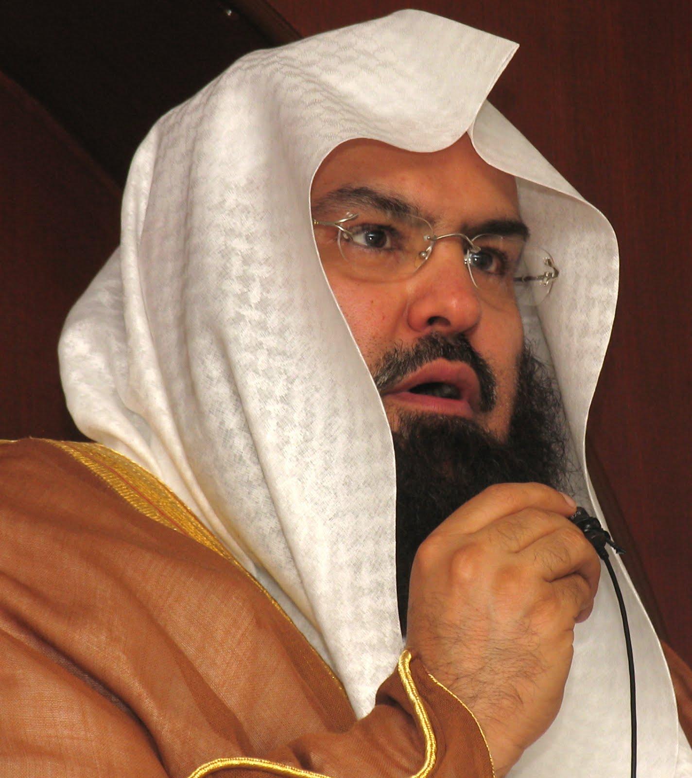 Free Download Quran: Ruqyah By Sheikh Abdul Rahman Sudais