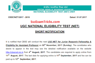 UGC NET 2017 Application Form Last Date Extended Now