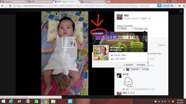 Isteri Di Belasah Suami Selepas Gambar Bayi Mereka Di Tag Nama Lelaki Lain Di Facebook