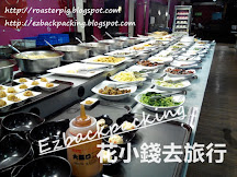 台北超便宜自助餐:台北清粥小菜吃到飽