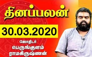 Raasi Palan 30-03-2020 | Dhina Palan | Astrology | Tamil Horoscope