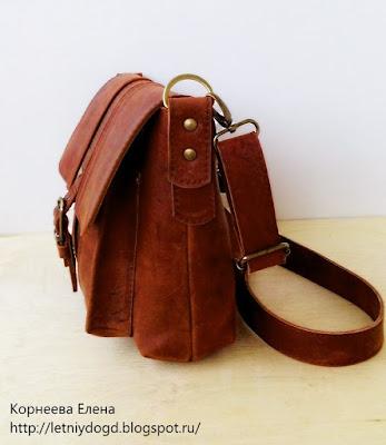 кожаная женская сумка на длинном ремне