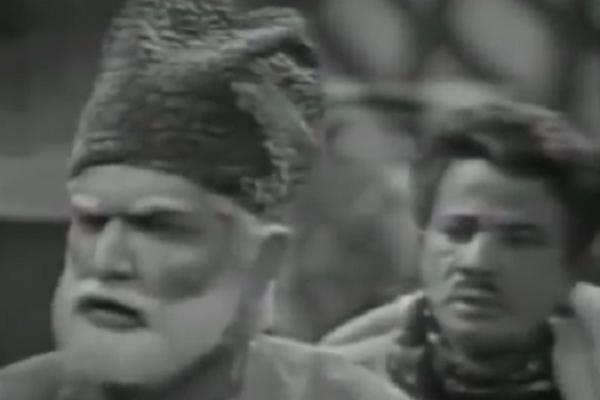 PTV Old Classic Drama Mirza Ghalib Bandar Road Par