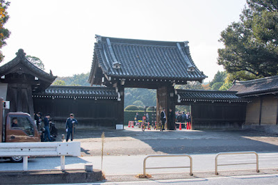 Kishu Clan Tokugawa Nakayashiki Front Gate, where Donald Trump stayed on his Tokyo visit.