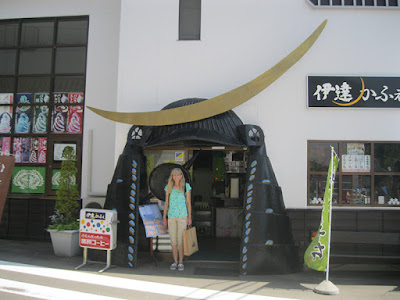 Japanese Ice Cream Parfaits.