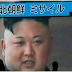 No estamos cerca de una guerra entre Corea del Norte y Estados Unidos