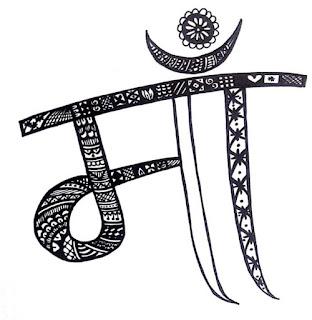 Art Mandala Design
