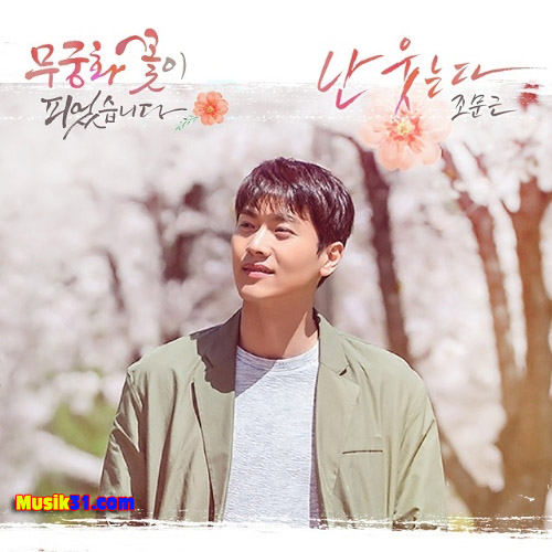 Download ost. Lovers in Bloom Terbaru