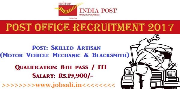 Post office jobs, Post Office Skilled Artisan Vacancy, India post Recruitment 2017