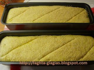Τα φαγητά της γιαγιάς - Ψωμί χωριάτικο με προζύμι σε φόρμα