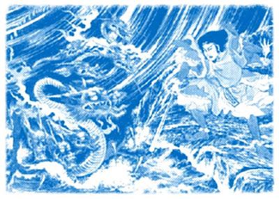 出雲国風土記・現代語訳:スサノオのヤマタノオロチ退治(古事記版)