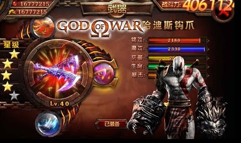 God Of War Mobile MOD APK terbaru