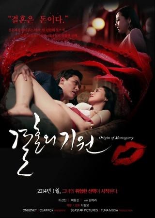 Chuyện Vợ Chồng - Gyeulhoneui Giwon (2013)