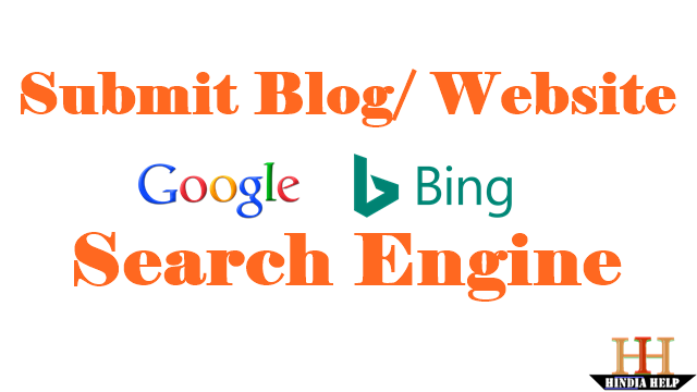 Blog Website URL Ko Search Engines Me Submit Kaise kare