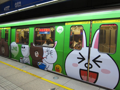 Line popularity in Japan