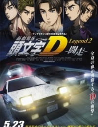New Initial D Movie: Legend 2 - Tousou