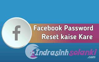 How_To_Reset_Facebook_Password
