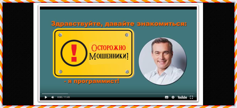 agregatorf.ru Отзывы? Метод Андрея Киселева - от 6000 рублей за день!