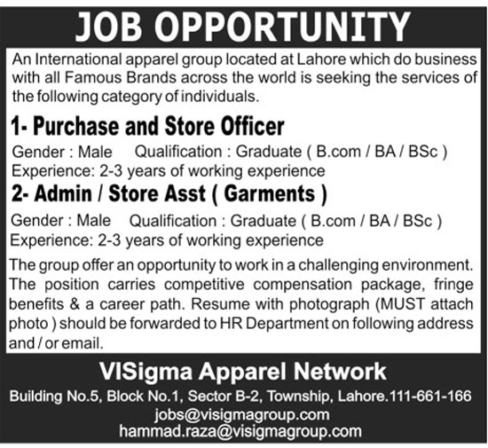 Job In SIXSigma Apparel Network Lahore Oct 2017