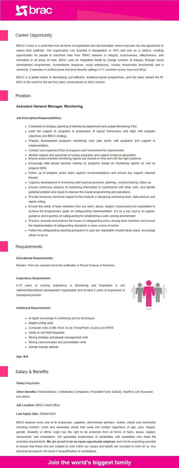 ব্র্যাক এনজিও নিয়োগ ২০২০ - BRAC NGO JOB CIRCULAR 2020 - NGO JOB OPPORTUNITY - NGO JOB NEWS