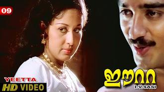 old malayalam actress navel photos Sheela