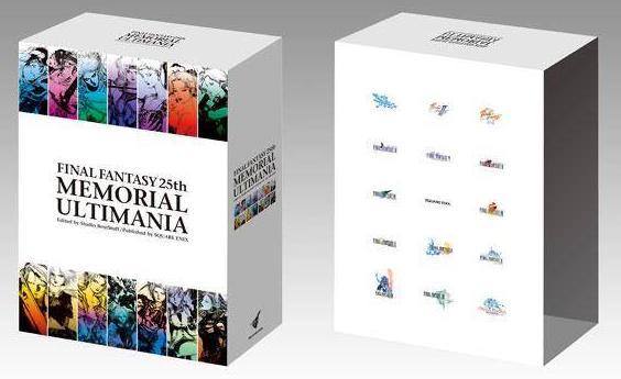 Darkrose Of Sorrow Final Fantasy 25th Memorial Ultimania