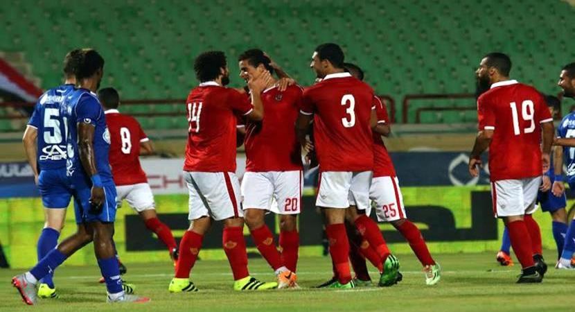 الاهلي وسموحه كأس مصر