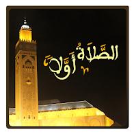 أفضل البرامج الإسلامية للاندرويد 2018