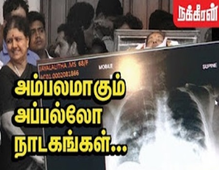 Jayalalitha Apollo Admit Report ? | Twist and Turns in Jayalalitha demise