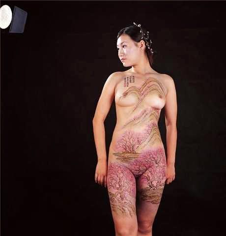 Hiromi Nude In Asian Hues