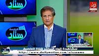 برنامج ستاد العاصمة حلقة الأحد 10-9-2017 مع مصطفى يونس و لقاء مع امير عزمى مجاهد وايمن عبدالعزيز