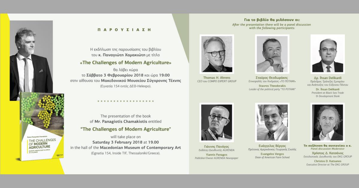 The Challenges of Modern Agriculture  - Book Presentation 03.02.2018    19 00 - 21 00 d057667d7ad