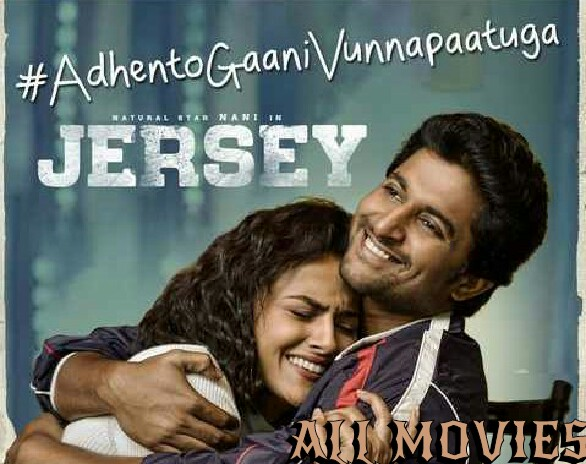 Jersey Movie pic